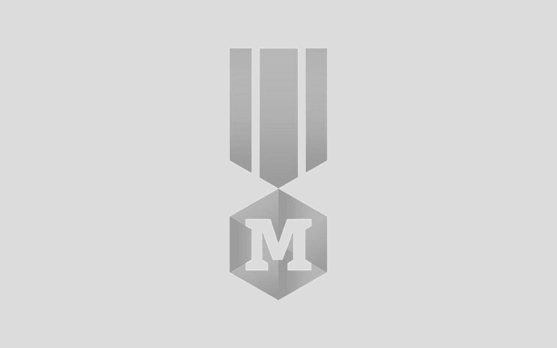 Logo van Madurodam