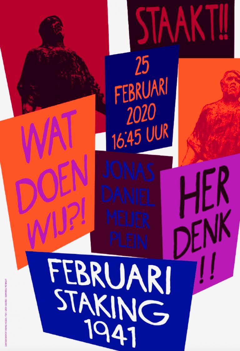Het affiche van de herdenking van 2020