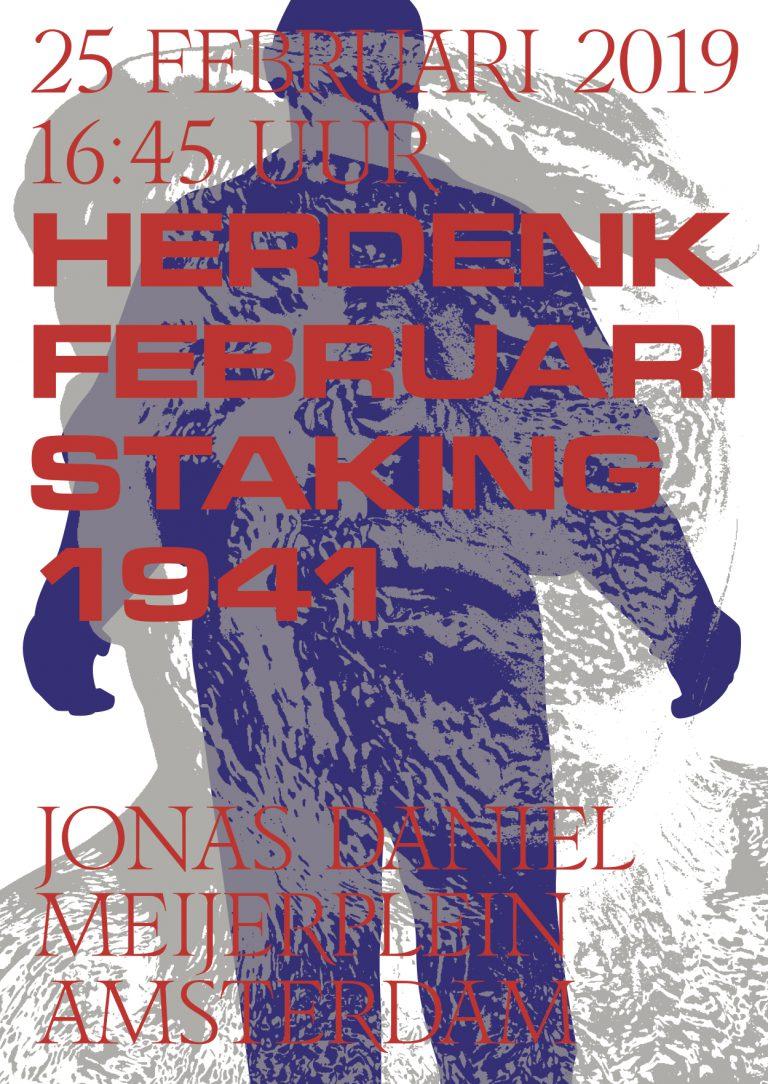 Affiche Herdenking Februaristaking 2019 door Roosje Klap