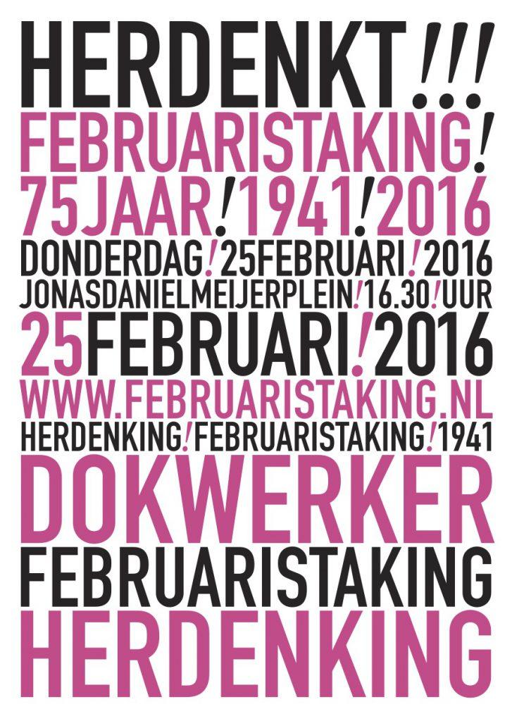Affiche Herdenking Februaristaking 2016