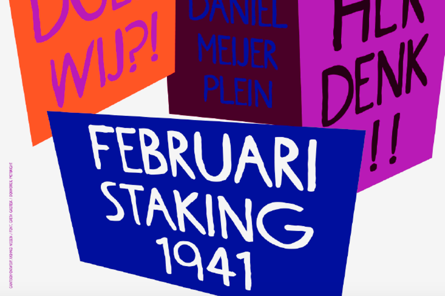 Affiche Februaristaking