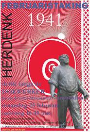 Affiche 2008 - Jan van der Pol