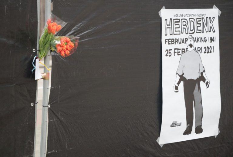 bloemen door het hek - foto Hans Mooren